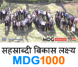 MDG1000.np